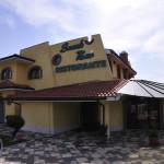 Hotel La Locanda del Cavaliere - Entrata Bar/Ristorante